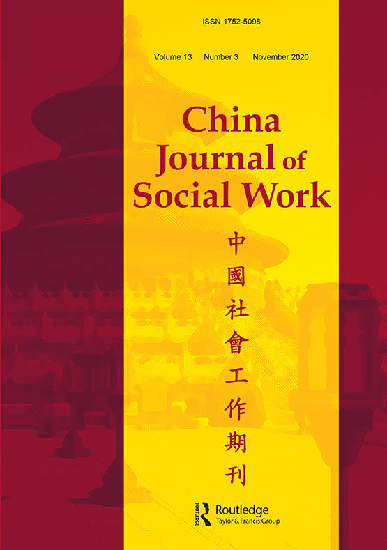 China Journal of Social Work